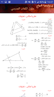 إستراتيجية النجاح الرياضياتBEM (الهندسة) - náhled