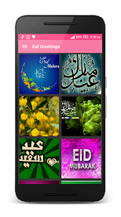 How to install Eid Greetings lastet apk for laptop
