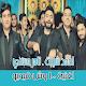 100 وش - احمد شيبة وتامر حسني فيديو بدون انترنت Download on Windows