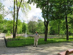 Photo: Sereikiskiu Park