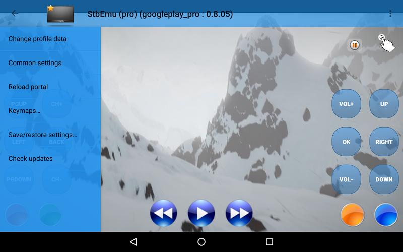 StbEmu (Pro) Screenshot 1