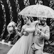 Wedding photographer Arina Egorova (ArinaGab0nskaya). Photo of 04.07.2018