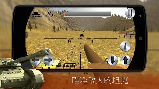 坦克射击训练---最好的坦克手3D