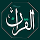 Muslim App - Prayer times, Quran and Qibla Download for PC Windows 10/8/7