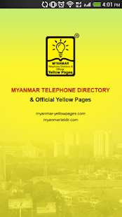 Myanmar Telephone Directory - screenshot thumbnail