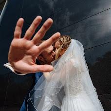 Wedding photographer Tigran Agadzhanyan (atigran). Photo of 03.12.2018