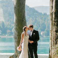 Wedding photographer Andrey Tebenikhin (atshoots). Photo of 12.10.2016
