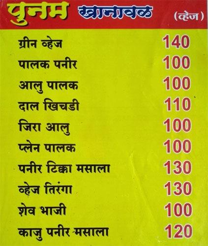 Poonam Khanawal menu 3
