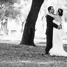 Wedding photographer Mack Padilla (lastresleyes). Photo of 11.07.2015