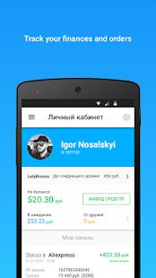 LetyShops cashback service - náhled