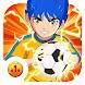 Soccer Heroes 2020 - RPG フットボールスターゲーム無料