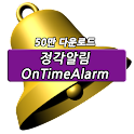OnTimeAlarm icon