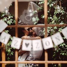 Wedding photographer Sulika puszko (sulika). Photo of 12.08.2016