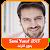 اغاني سامي يوسف بدون انترنت file APK for Gaming PC/PS3/PS4 Smart TV