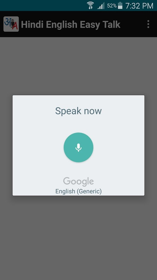 Hindi & English Easy Talk- screenshot