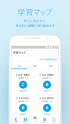 Classi学習動画 - Androidアプリ...