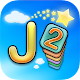 Jumbline 2 - word game puzzle (game)