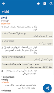 Oxford English Urdu Dictionary Mod Apk Download For Android 1