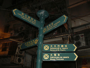 Photo: 2.Macau,Chinese - Portuguese