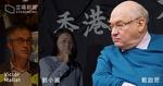 【高舉一國】戴啟思:政府拒解釋驅逐馬凱「荒謬」 DQ前劉小麗無機會申辯程序不公
