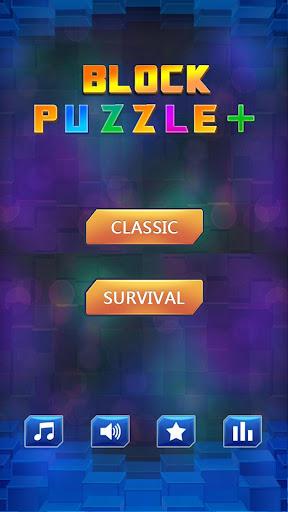 Block Puzzle 3.05 screenshots 1