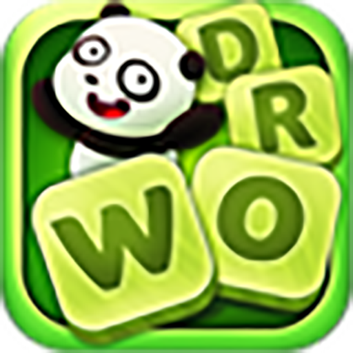 Word Panda Feed (game)
