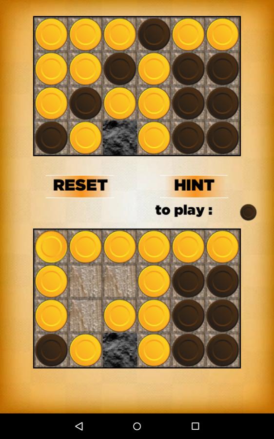 Reverse - screenshot