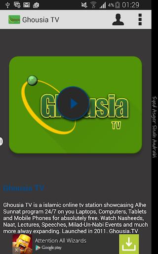 Ghousia TV