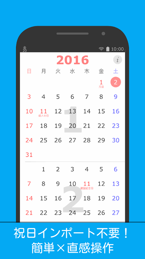 Year Calendar Google : Year calendar japan android apps on google play