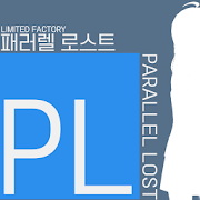 Game 패러렐 로스트 [PARALLEL LOST] APK for Windows Phone