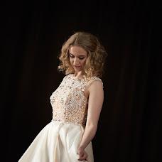Wedding photographer Lilya Nazarova (lilynazarova). Photo of 17.05.2018