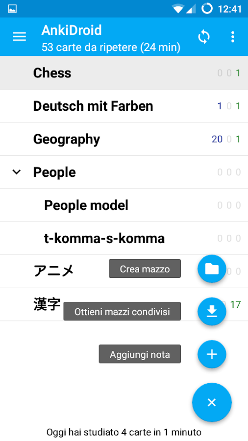 AnkiDroid flashcards- screenshot