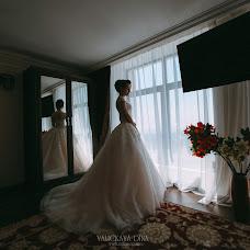 Wedding photographer Dina Valickaya (Dushka). Photo of 03.08.2016