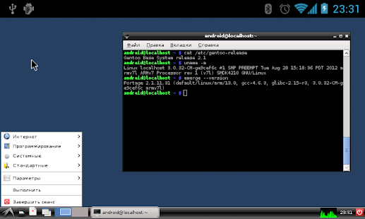 Linux Deploy Screenshot