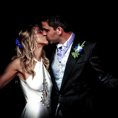 Wedding photographer Andrew Florides (AndrewFlorides). Photo of 06.03.2016