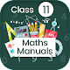 Mathematics 11th Class Exercise Solution Download for PC Windows 10/8/7