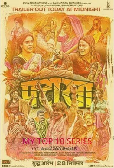 Upcoming Bollywood Movies of September 2018 - Pataakha