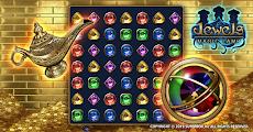 ジュエルマジックランプ : マッチ3パズルのおすすめ画像2