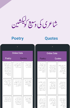Urdu Poetry on Photo APK screenshot thumbnail 10