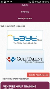 Qatar Directory- screenshot thumbnail