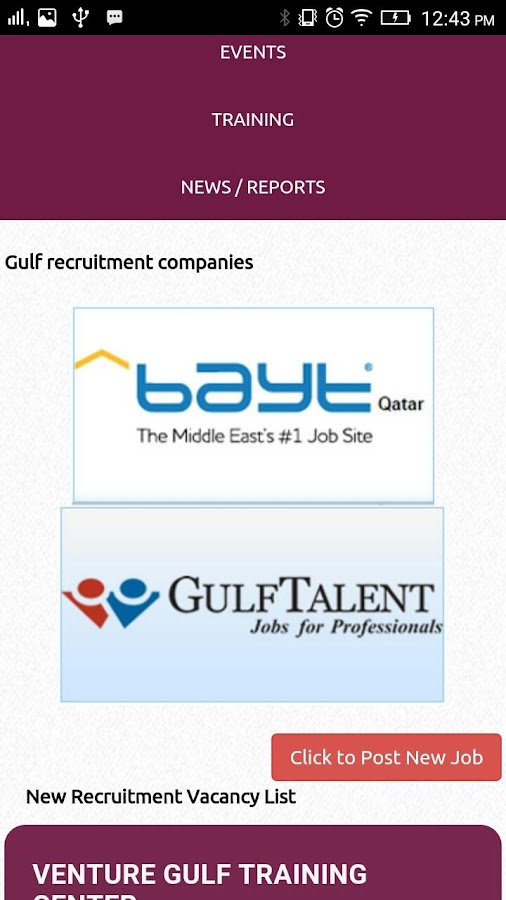 Qatar Directory- screenshot