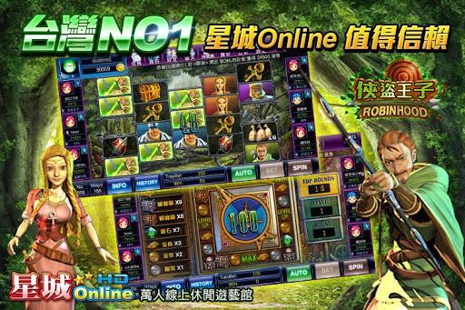星城Online-俠盜王子