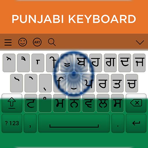 Punjabi Keyboard - Apps on Google Play