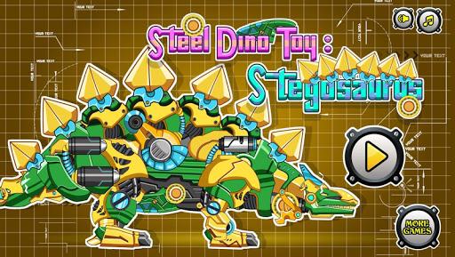 機械劍龍:組裝恐龍玩具——系列益智拼圖小遊戲