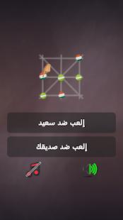 داما ديال ثلاثة المغربية - náhled