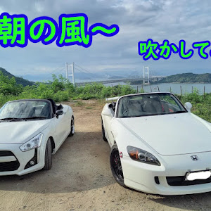 S2000 AP1のカスタム事例画像 隼助さんの2020年08月13日12:44の投稿