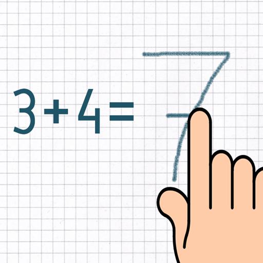 Addition Math Trainer