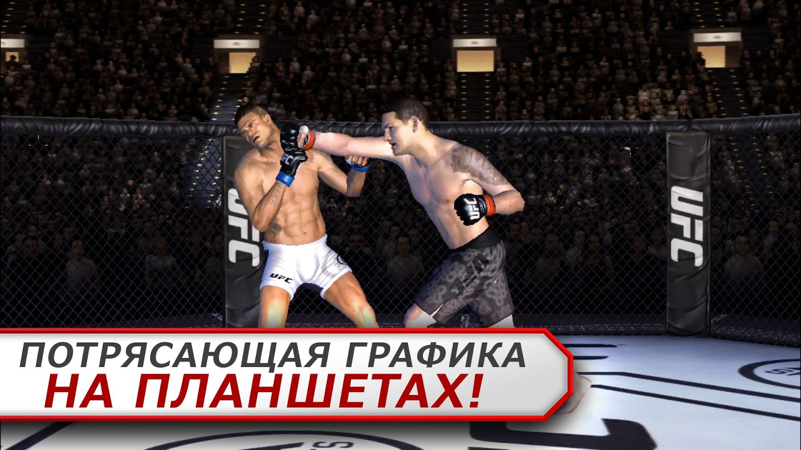 Download direto MMA Fighting Games APK Versão …