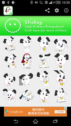 Stickey Moon Dog