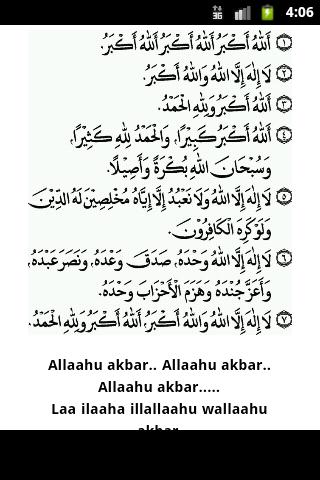 Download Mp3 Takbiran Hari Raya Idul Fitri : download, takbiran, fitri, Takbiran, Fitri, Smilefasr